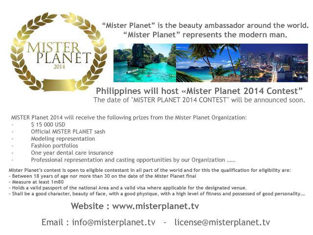 Mister Planet 2014 kembali lagi. Nak Join boleh isi form tapi banyak
