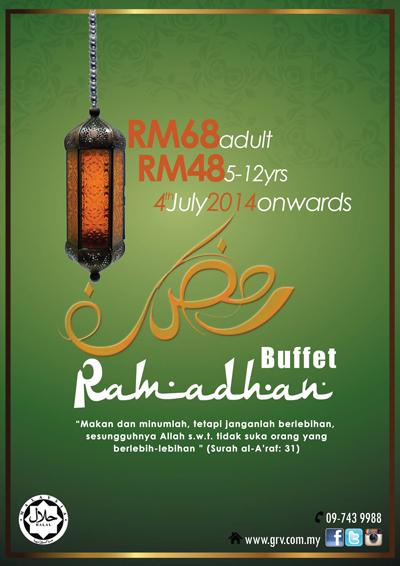 grand-riverview-buffet-ramadhan-2014