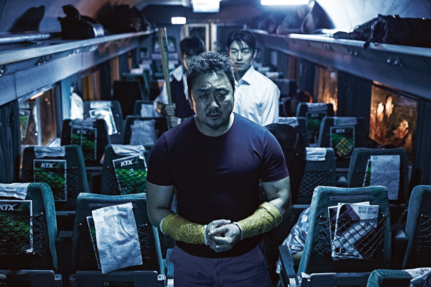 rsz_2016_-_train_to_busan